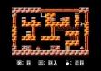 logo Emulators ELECTRA [XEX]